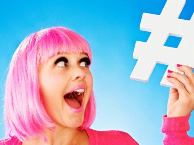 Sapevate che gli hashtag sono fondamentali per fare pubblicità al proprio marchio?