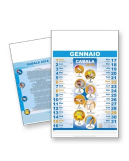 Calendario Cabala Trimestrale 12 fogli