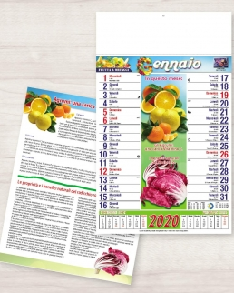 Calendario olandese illustrato Frutta e Ortaggi