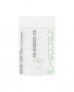 Calendario Olandese Multifluo 12 fogli