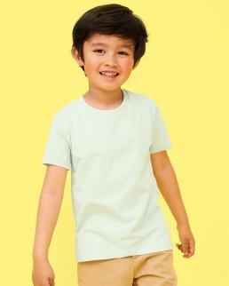 T-shirt bambino slim girocollo Martin