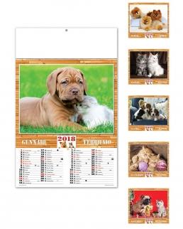 Calendario illustrato sei fogli Cani e Gatti