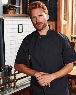 Essential' Short Sleeve Chef's Jacket